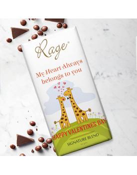 My Heart Belongs To You- Signature Chocolate Bar