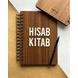 Hisab Kitab Notebook-AAWN02XA6-sm