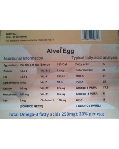 omega 3 eggs-6 no.-1