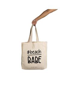 Beach Babe Tote (Cotton Canvas, 14x14
