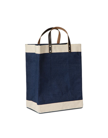 Burlap Bag with Leather Handle (size - 18 x 12 x 8 Inches)