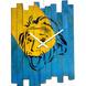 Albert Einstein Wall clock-804056339714-sm