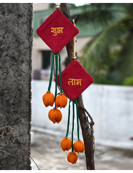 Small Festive Wall Hanging In Silk - Shubh Laabh : HWD04-HWD04D-sm