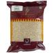 Safe Harvest Urad Dal - Pesticide Free-SKU-DAL-040-sm