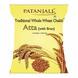 Patanjali Chakki Atta - Whole Wheat Traditional With Bran-SKU-Atta-025-sm