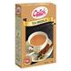 Catch Tea Masala 50 gm-SKU-TEA-063-sm