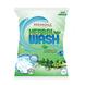 Patanjali Herbal Wash ( New Popular Detergent Powder)-SKU-DETRGNT-235-sm