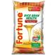 Fortune Refined Oil - Rice Bran-SKU-Edible-Oil-043-sm