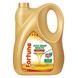 Fortune Refined Oil - Rice Bran-SKU-Edible-Oil-044-sm