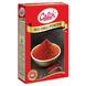 Catch Powder - Red Chilli-SKU-MASALA-037-sm