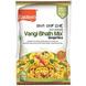 Eastern Mix - Vangi Bhath (Brinjal Rice)-SKU-MASALA-075-sm