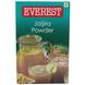 Everest Powder - Jaljira-SKU-MASALA-127-sm
