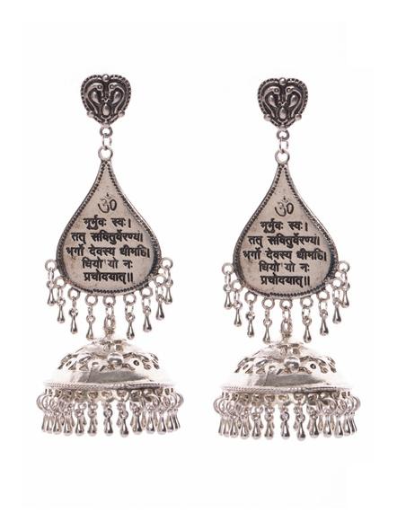 Designer German Silver Bird Stud Gayatri Mantra Scripted Charm Jhumka-LAAER412