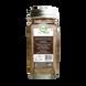 GF Nutmeg Powder-EO718-sm