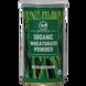 GF Wheat Grass Powder-EO734-sm