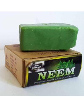 GREEN CAIRO NEEM