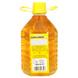 ARYA SUNFLOWER OIL-3 LTR-1-sm