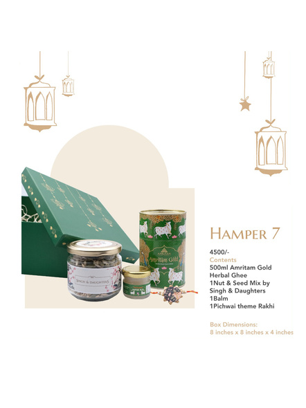 Hamper 7-GH08