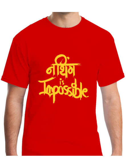 Nothing is Immpossible Printed Round Neck Tshirt For Men-RNECK0019-Red-XXL