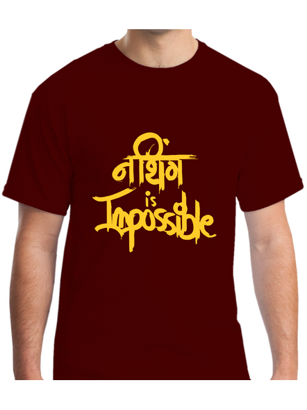 Nothing is Immpossible Printed Round Neck Tshirt For Men-RNECK0019-Brown-M