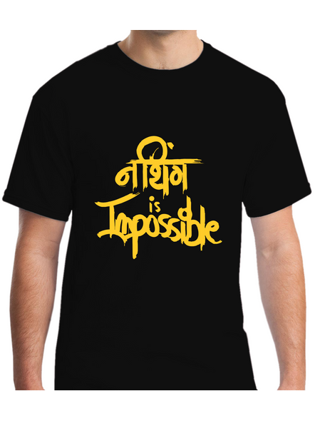 Nothing is Immpossible Printed Round Neck Tshirt For Men-RNECK0019-Black-L