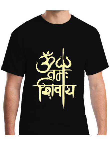 Om Namah Shivaya Printed Round Neck Tshirt For Men-RNECK0020-Black-M