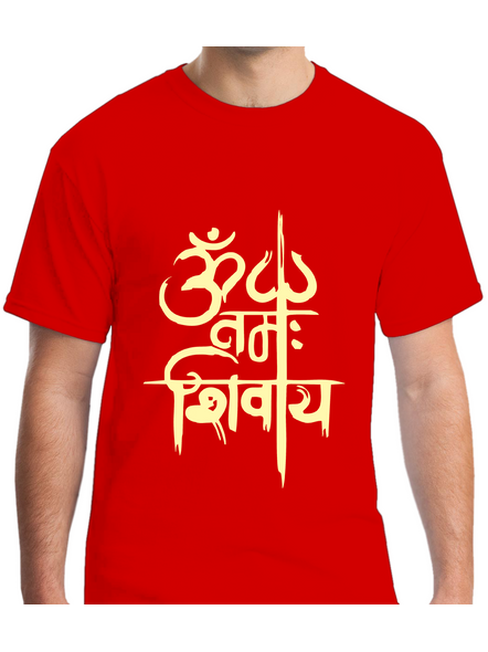 Om Namah Shivaya Printed Round Neck Tshirt For Men-RNECK0020-Red-M