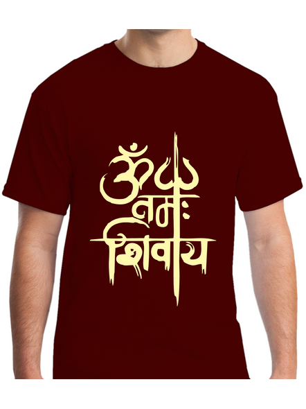 Om Namah Shivaya Printed Round Neck Tshirt For Men-RNECK0020-Brown-S