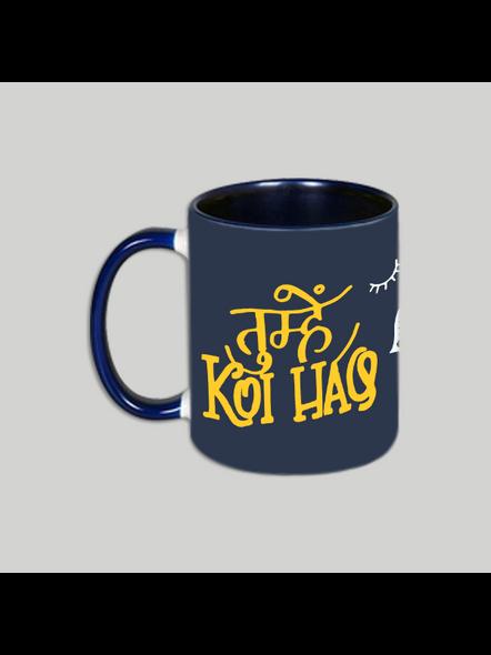 Tum bhaut khoob soorat ho Inner colour Mug-2