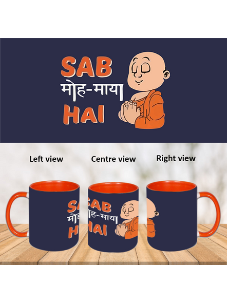 Sab Moh Maya Hai Orange Inner Colour Mug-ICOM0004A-1