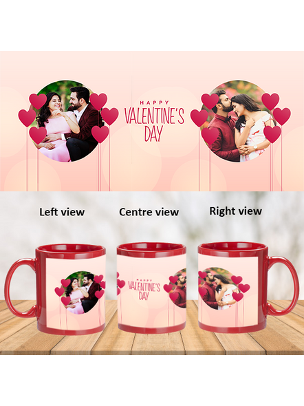 Elegant Valentines Day Personalized Red Patch Mug-1