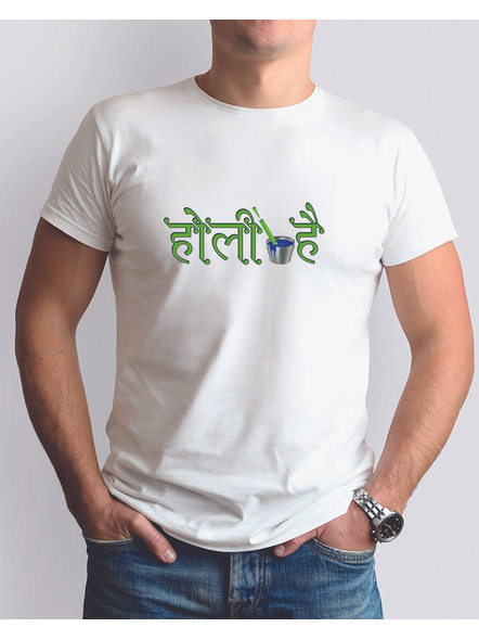 Holi Hai Printed Round Neck Dri Fit T-shirt-RNECK0011-White-S-36-38
