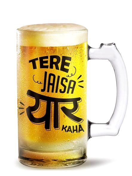 Personalized Beer Mug-Frndfrm017-500ml-