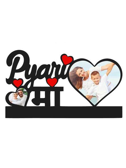 Pyari Maa Wooden Photo Frame 2 Photos-ptofrm107-8-12
