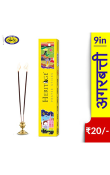 Cycle Puja Agarbatti Sticks - Heritage