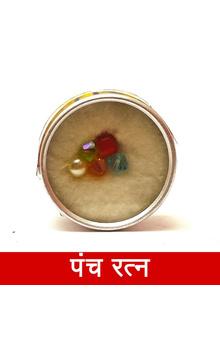 Pancha Ratna