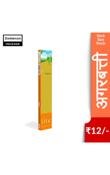 Darshan Patchouli Fragrance LIFE Insence Stic...