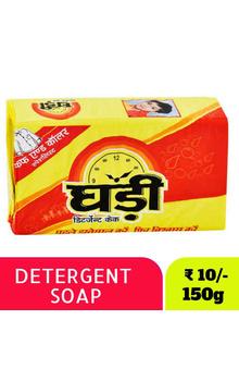 Ghadi Detergent Soap Bar 150g 10
