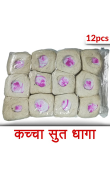 Kaccha Sut/Dhaga White 12pcs Bundle
