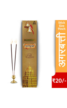 Mangaldeep Puja Agarbatti - Gold Tradition (F...