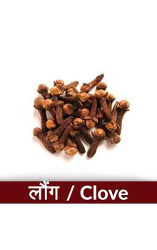 Laung / Clove