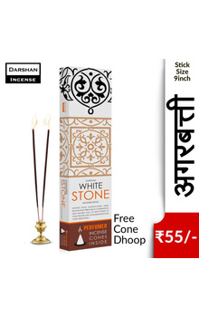 Darshan WHITE STONE Insence Sticks Puja Agarb...