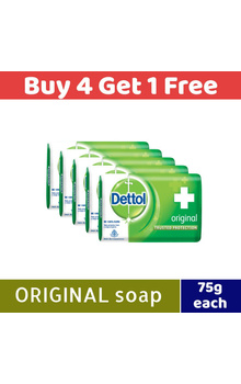 Dettol Bathing Soap - Original 75gmx5pcs.