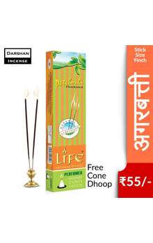 Darshan Patchouli Fragrance LIFE Insence Puja...