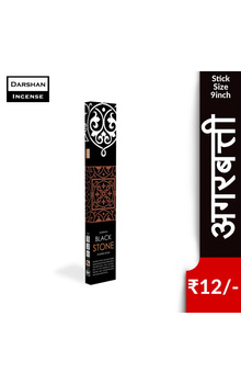 Darshan BLACK STONE Insence Sticks