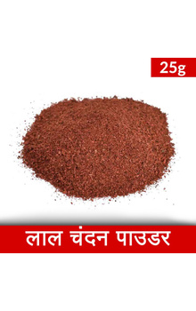 Chandan / Sandalwood Chura Red 25g/100g