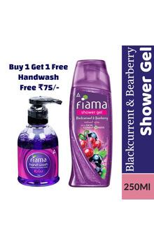 Fiama Shower Gel - Blackcurrent & Bearberry 2...
