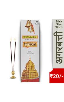 Mangaldeep Puja Agarbatti - Silver Tradition ...