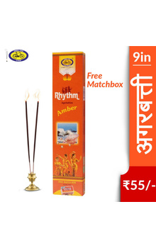 Cycle Puja Agarbatti - Rhythm Amber Incense S...