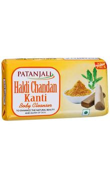 Patanjali Soap - Haldi Chandan Bathing Bar 75...